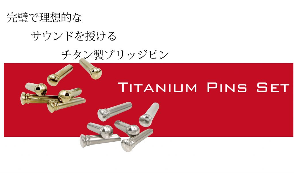 Titanium Pins SET/GOLD【生産完了品】