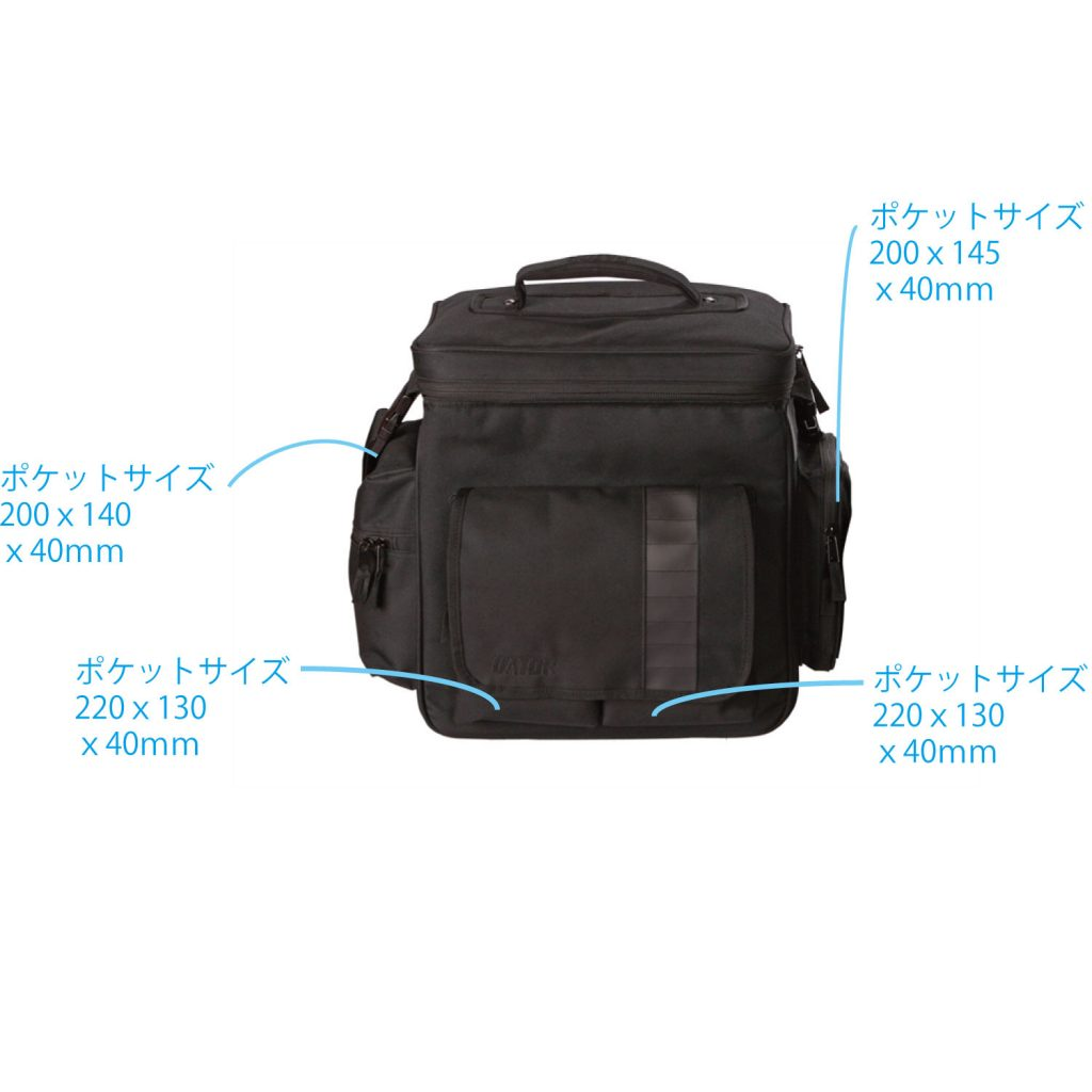 g-club-dj-bag_1