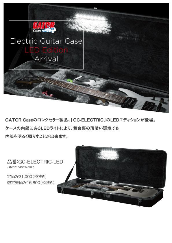 GC-ELEC-LED_171101