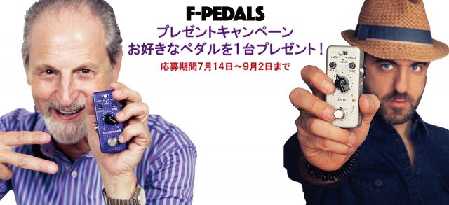 FPedals