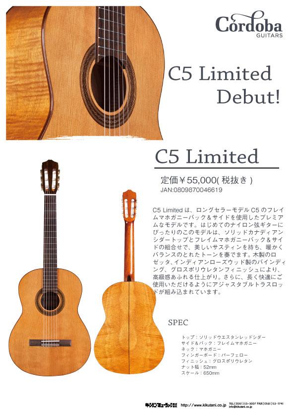 C5LTD