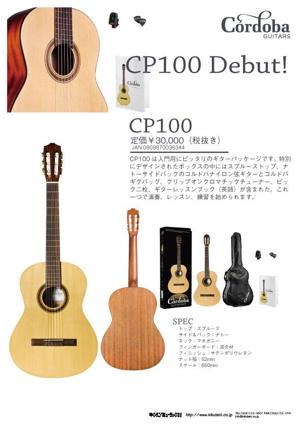 CP100