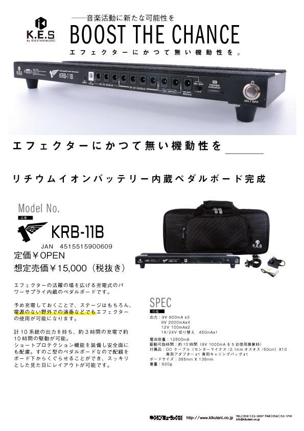 KRB-11B