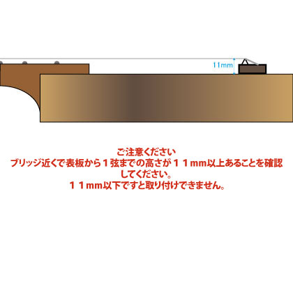 112_file2