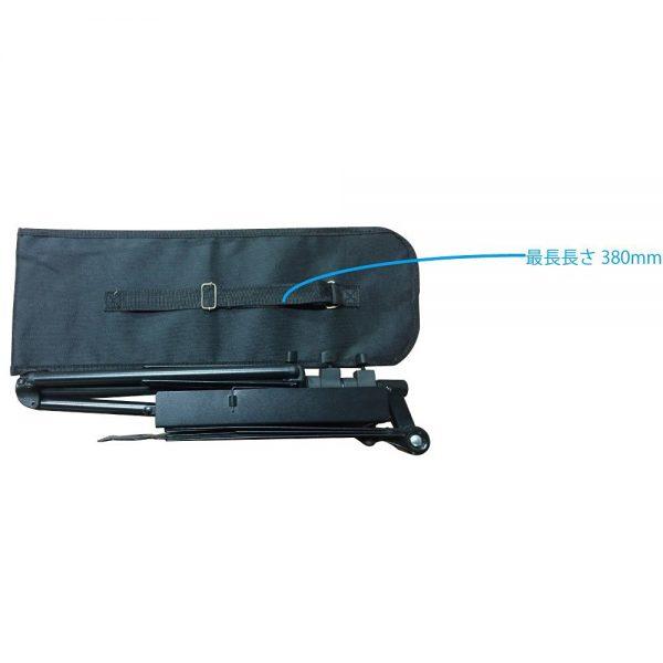 KMS-6-BAG