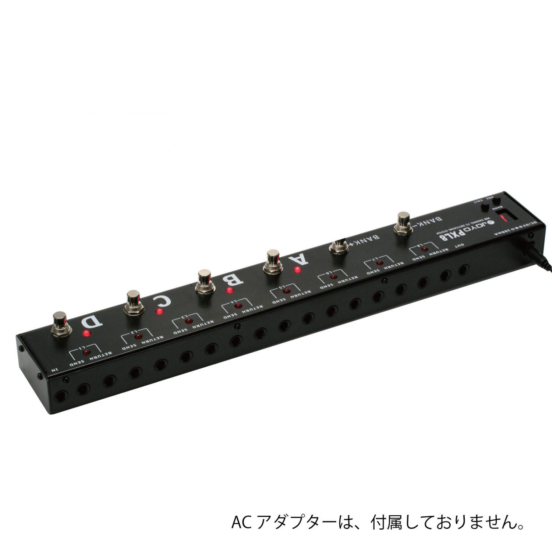 PXL-8-5