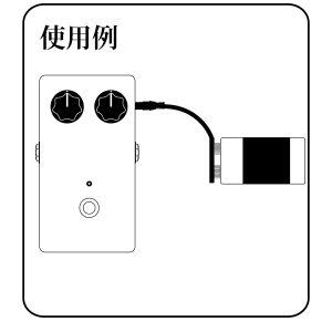 【Tech】バッテリースナップケーブルにオス端子がラインナップ【006P⇒DCオス】