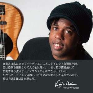 【DR Strings】 Victor Wootenシグネチャーゲージ登場!!