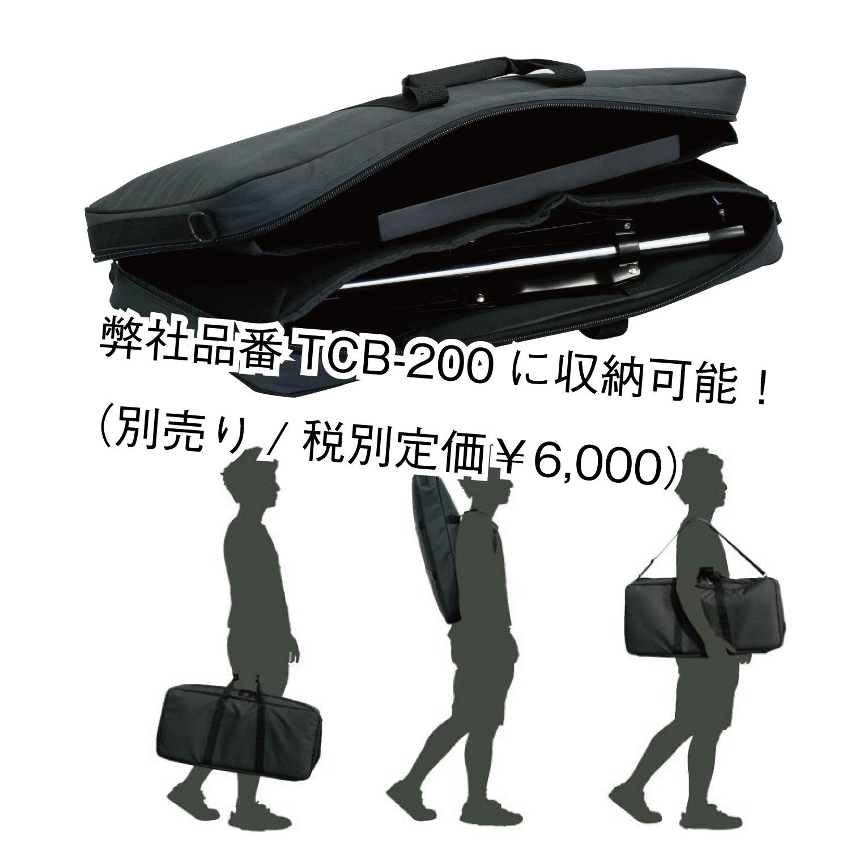 MTS-3040_11