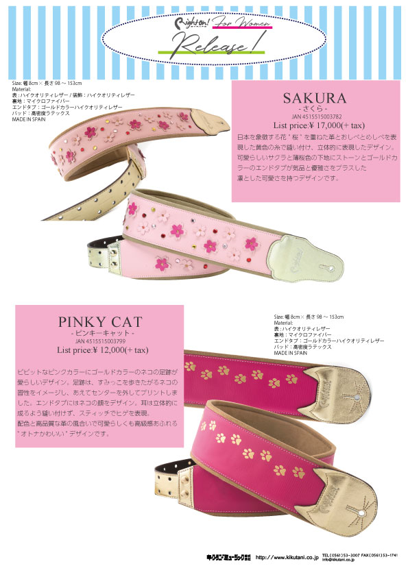 【RightOn!STRAPS】RightOn!STRAPS for Women リリース!!