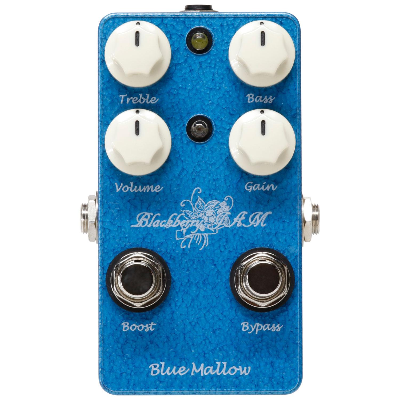 bluemallow