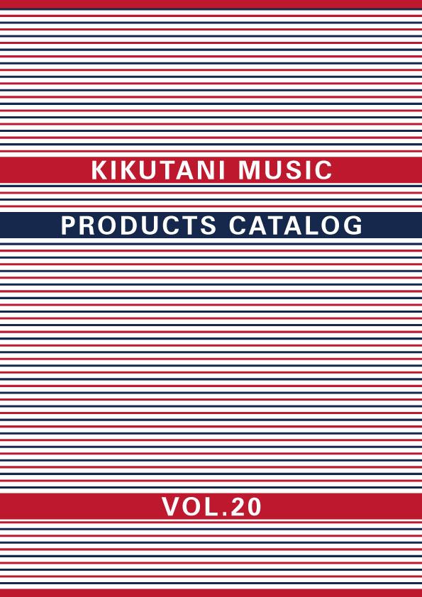 Product Catalog vol.20はこちらからご覧ください