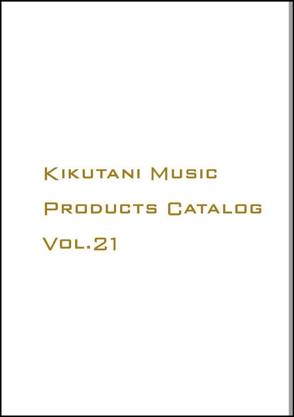 Product Catalog VOl.21はこちらよりご覧ください